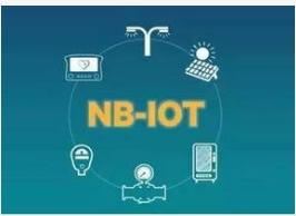 美国电信运营商已经开始为潜在客户提供商用NB-IoT技术
