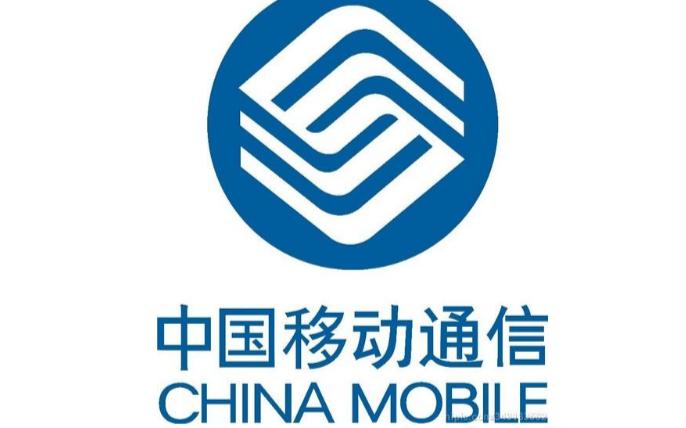 中国移动公布2019年6月份运营数据,4G客户月...