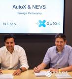国能与AutoX与达成战略合作在欧洲部署大规模的机器人出租车