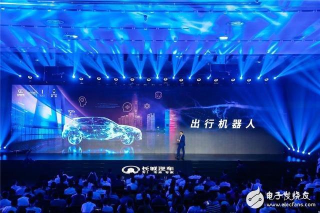 长城汽车联合8家战略合作伙伴,开创出行机器人时代