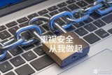 联想NAS设备存在严重的固件级漏洞,如何获得安全的数据环境
