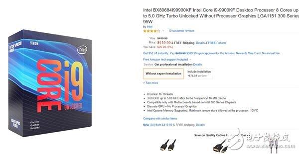 酷睿i9-9900KF处理器上架一个月价格已跌去四分之一左右