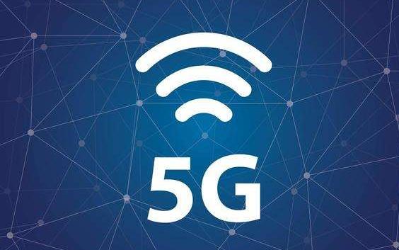 5G网络共享建设的详细资料概述