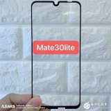 华为Mate30Lite贴膜曝光 采用水滴屏方案