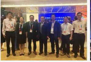 网宿科技与中国铁塔合作将共同推进5G生态的技术创新