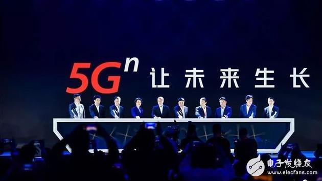 中国将处于全球5G第一阵营并给应用层面带来全新的机遇