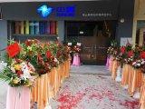 """中昊光电商业照明光环境体验中心开业,带来""""触手可及的好光""""体验"""