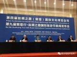 北京人民大会堂举行:谋划广播电视网与移动互联网融合发展新模式
