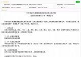 华为 中兴 诺基亚 爱立信携手共建中国5G