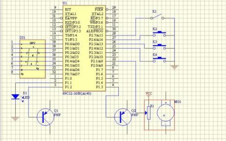 使用溫度控制直流電機轉速程序和仿真資料免費下載