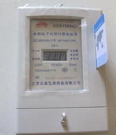 农田灌溉机井IC卡电表的使用说明