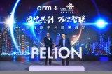 Arm与中国联通携手构建物联网设备管理平台