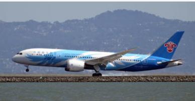 南航正在申请多证合一将推动南航机务维修产业高质量发展