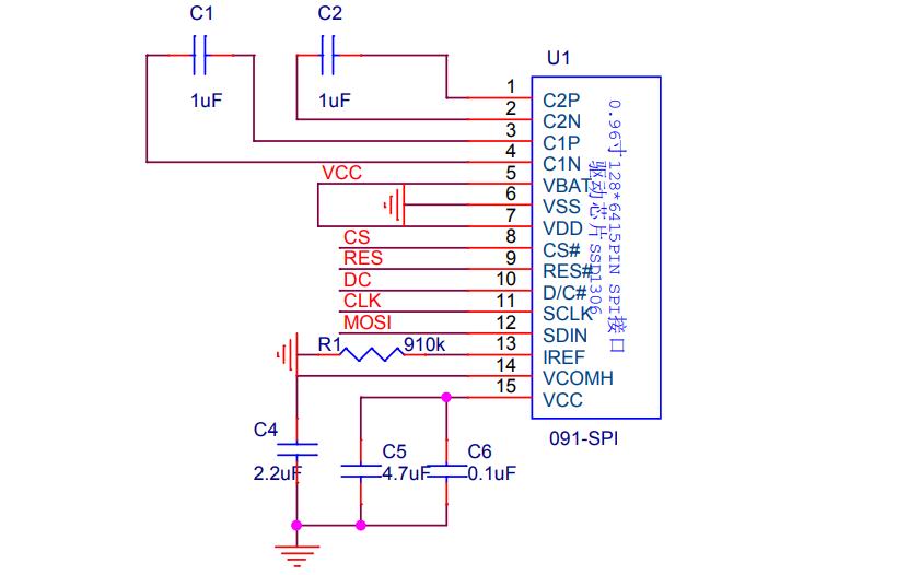 0.96寸单色OLED驱动板电路原理图免费下载