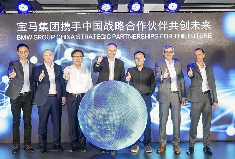 中国联通与宝马集团将携手推进5G网络智能网联引领...