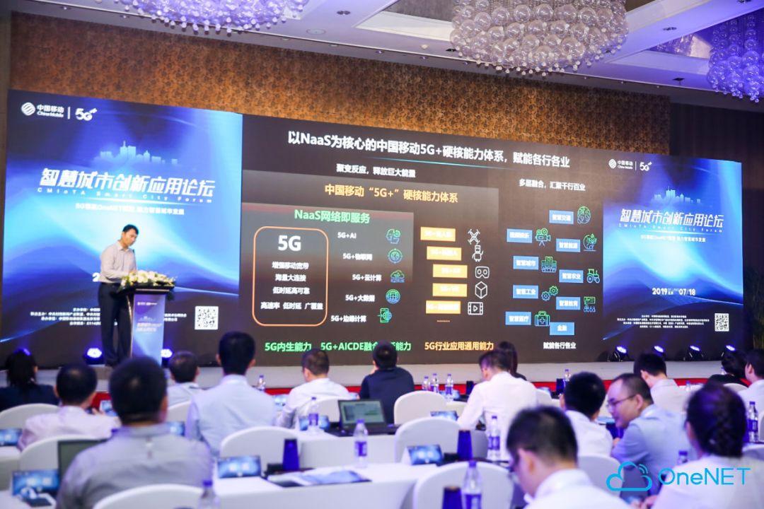 中国的物联网,将从哪些领域开始?
