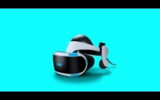 索尼新專利申請透露 二代VR正在路上