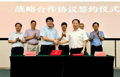 中兴通讯与南京工业大学携手共同打造5G行业应用示范