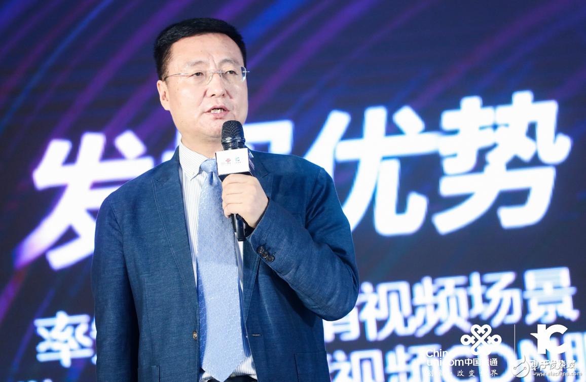 中国联通与云际智慧表示将联手推出智能超高清视频平台