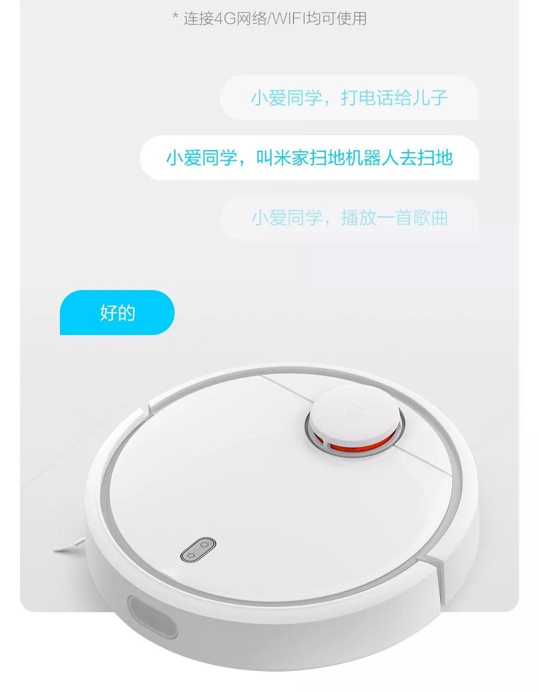 小米推出多款新品,主打AI概念