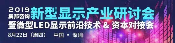 全球首条大功率量产化紫外LED芯片生产线正式投入生产