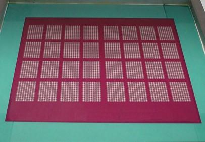 电路板中丝印网版的制作方法