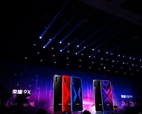 荣耀9X系列正式发布搭载麒麟810芯片支持AIS手持超级夜景2.0模式