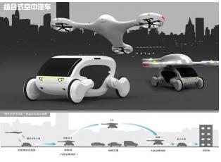 植保無人機背后存在什么難題
