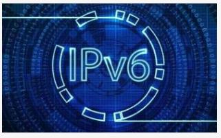 IPv6网络在全球的发展情况分析