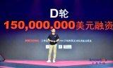作业盒子累积融资20 亿元,人工智能实现教育公平!