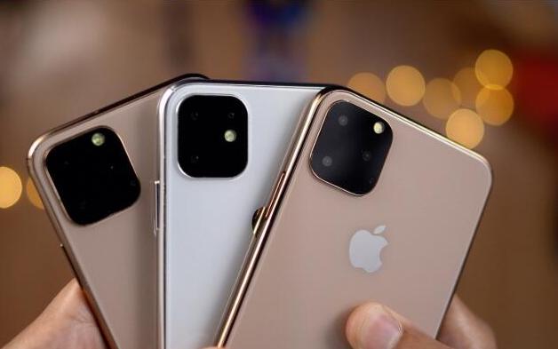 苹果计划2019年秋季推出三款iPhone11机型