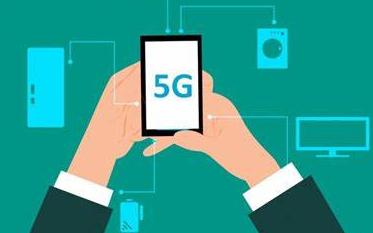 工信部:5G手机有一二十款 几大运营商已开始部署网络