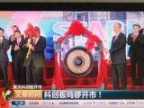 首批25家企业上市首日全线大涨 交额已突破150亿大关!