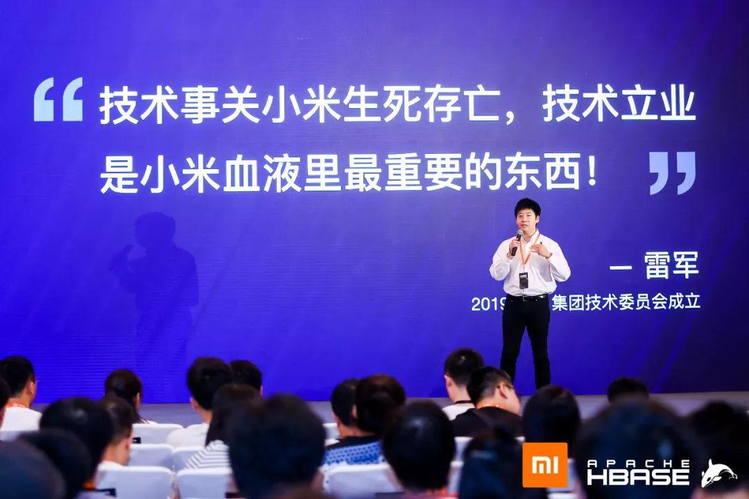 """小米联手阿里、腾讯和华为,共同打造""""工程师理想乐园"""""""