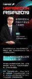 今年小米做东,HBaseCon Asia 2019将在北京召开