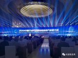 中国通信率先获得B-TrunC联盟R2产品认证证...