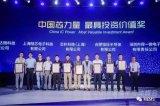 5G射频芯片研发商近日完成数千万轮融资 北极光战...