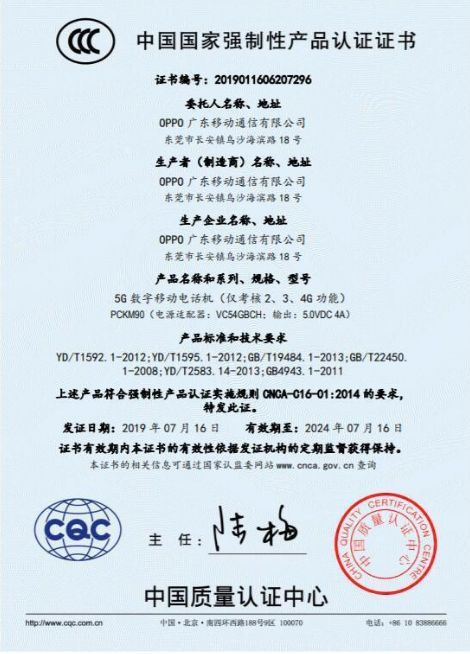 中国5g技术又有新消息,美国彻底慌了