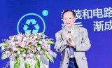 """武汉弘芯CEO蒋尚义首度公开谈""""集成系统""""晶圆厂创新"""