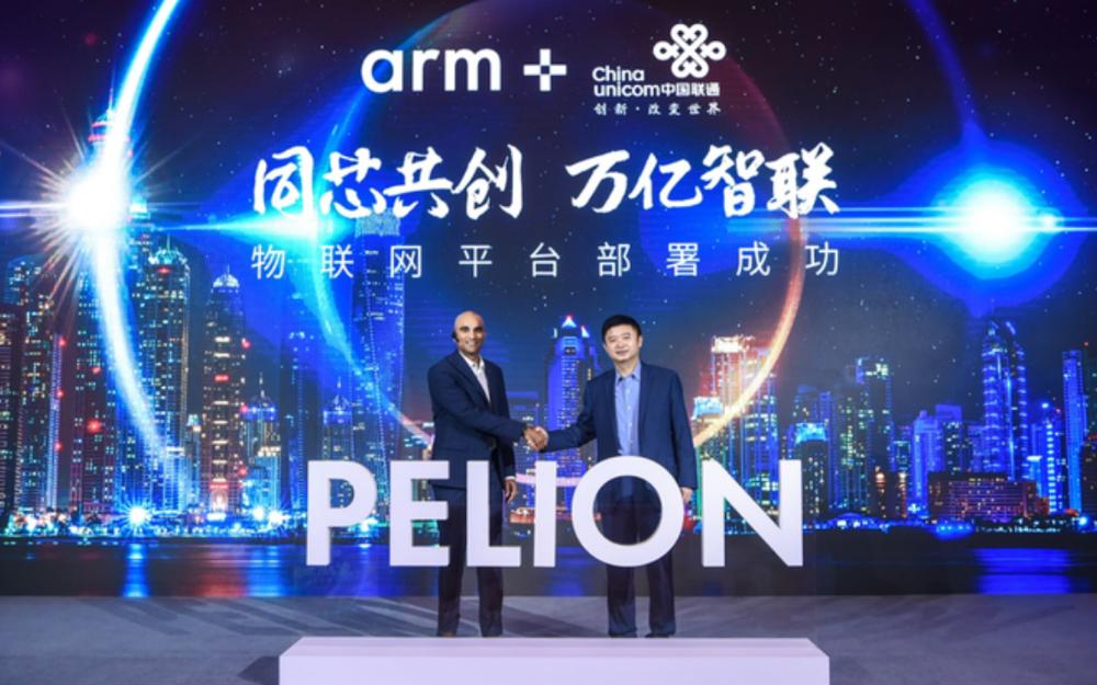 IoT碎片化挑戰持續發酵,Arm+中國聯通如何應...