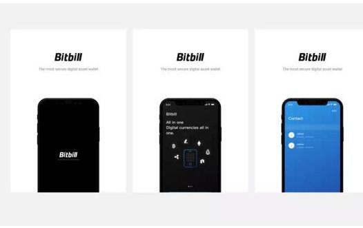 BitBill正在打造出一个极致安全的数字货币支付平台