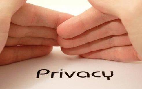 智能网联时代方便快捷,代价却是放弃个人隐私!值吗?
