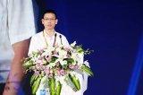 """从""""0到1"""",海沧建设一流的集成电路产业区"""