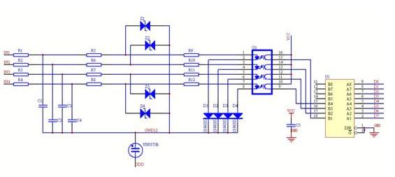 电磁兼容设计的几种形式及测试技术分析