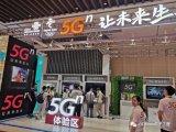 并未真正放弃5G,PC芯片霸主的5G之路