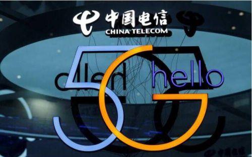 电信官宣:5G建网采用租赁模式!