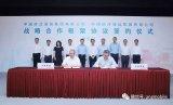 中国移动与中国远洋运输签下了一个5G大单