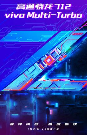 vivo Z5曝光將采用4500mAh電池配備22.5W閃充搭載驍龍712處理器