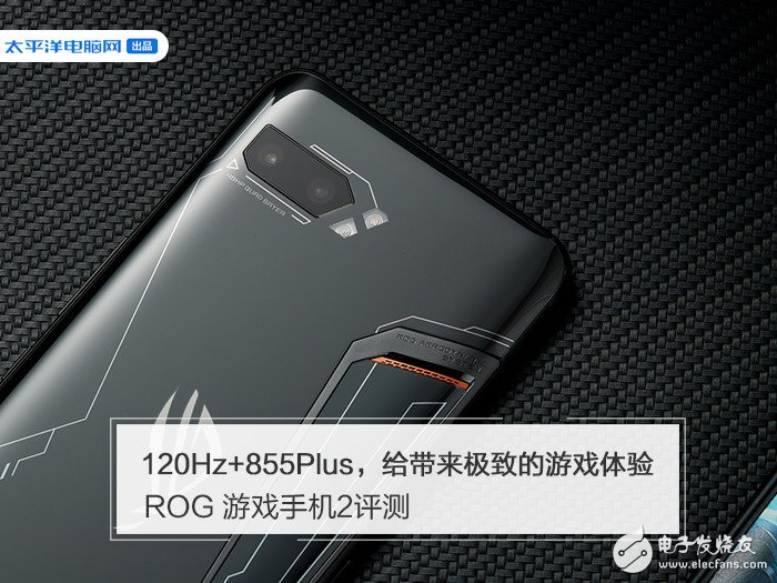 ROG游戲手機2評測 所有你想象不到的游戲體驗它...