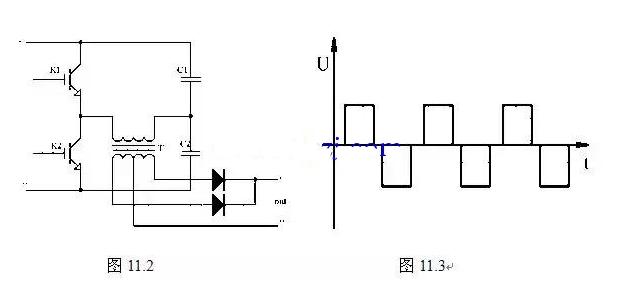 半桥逆变电路的工原理